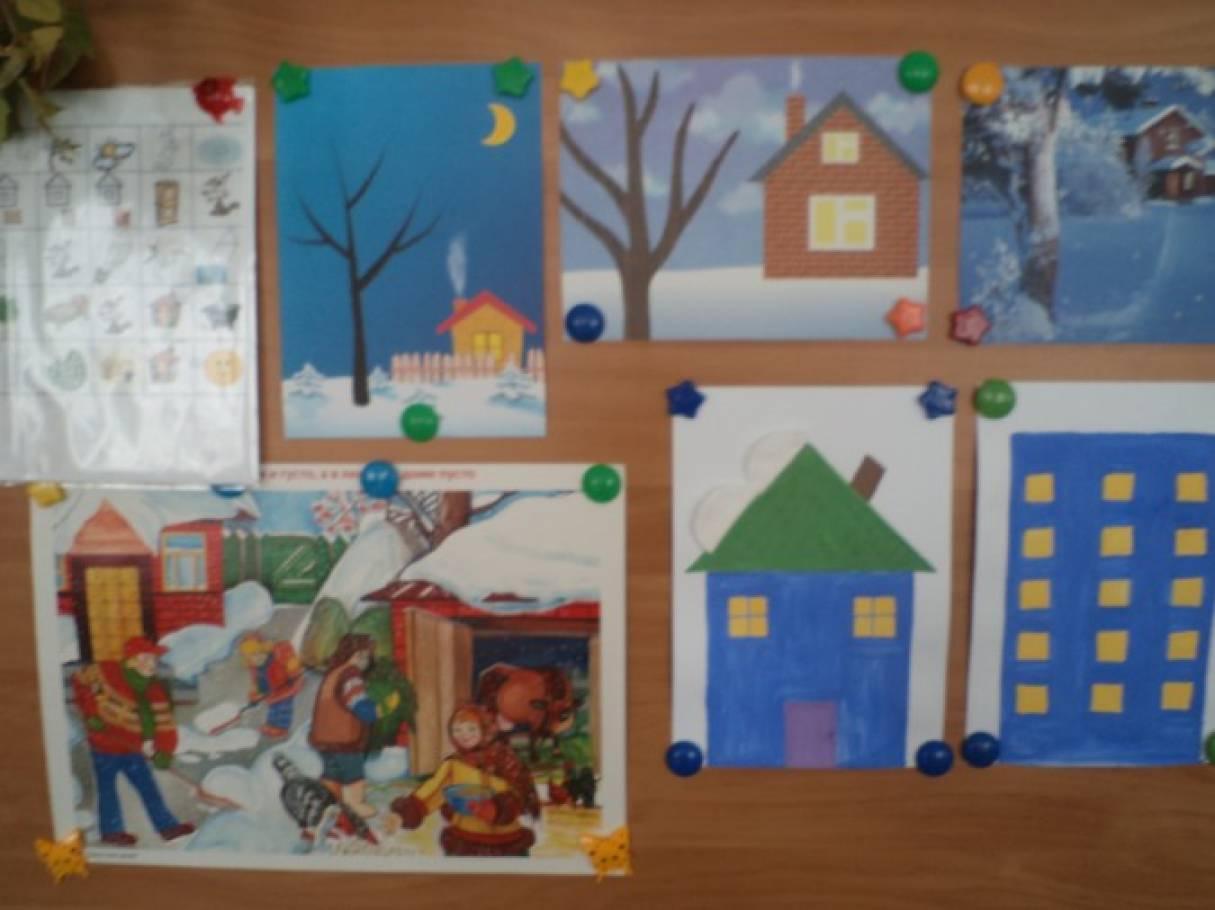 Конспект занятия по рисованию в старшей группе тема: мой город моя родина