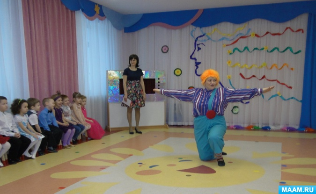 Сценарий «Телепередача «В гостях у Карлсона и Фрекен бок»