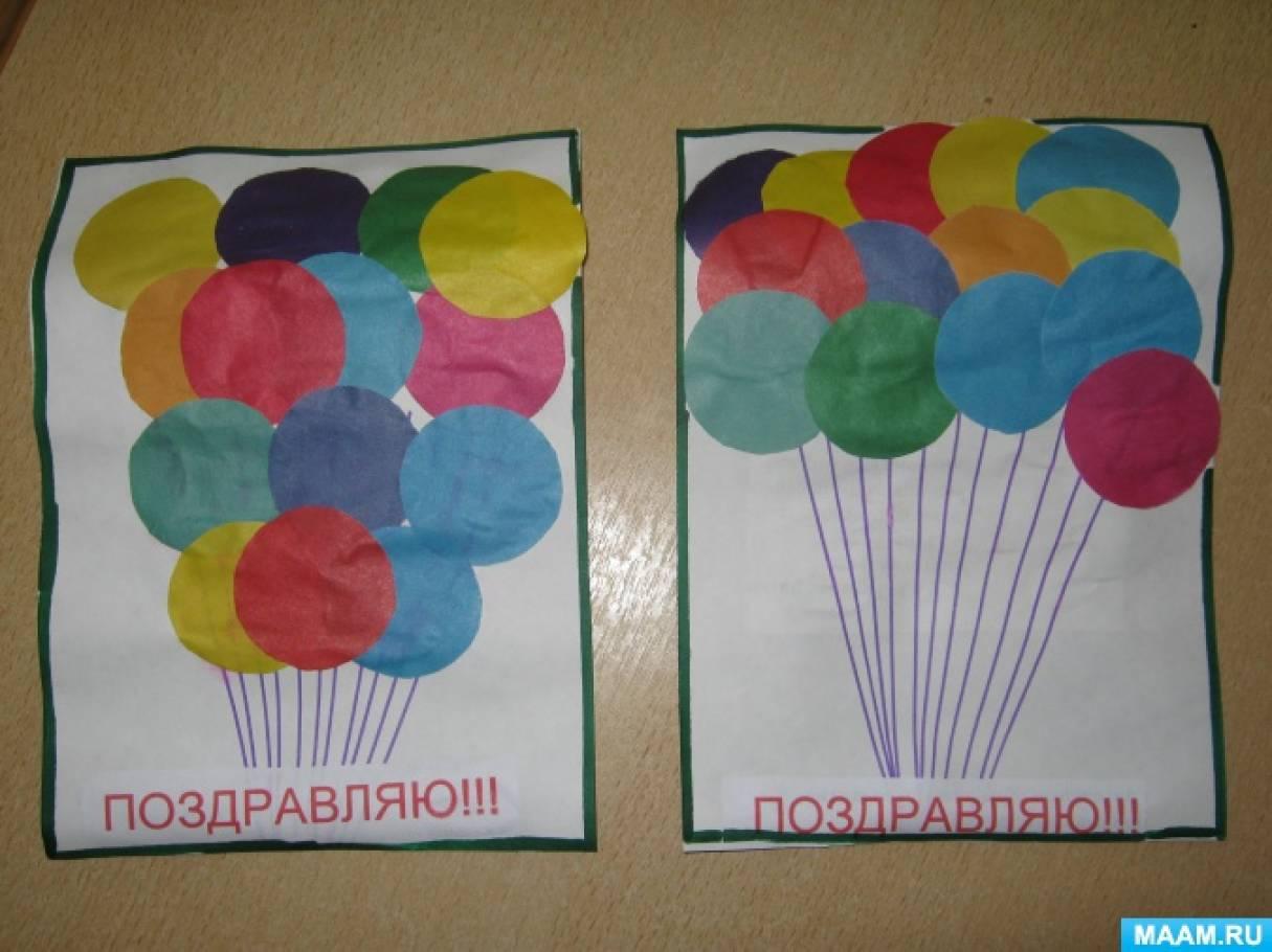 Днем, открытка на день матери в детском саду шаблоны