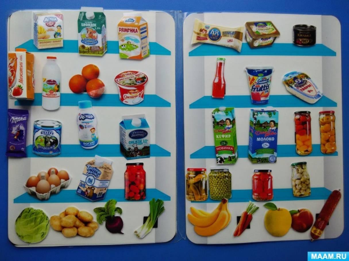 Лэпбук Правильное Питание