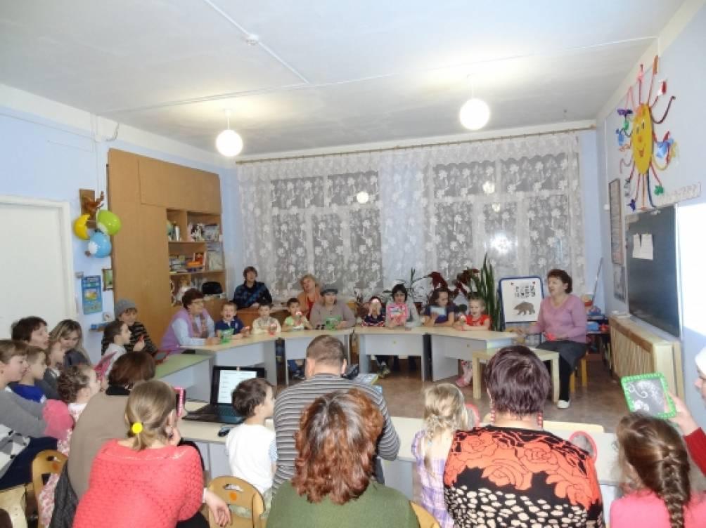Конспект педагогического практикума с родителями на тему: «Коррекционная работа» в подготовительной группе ОНР