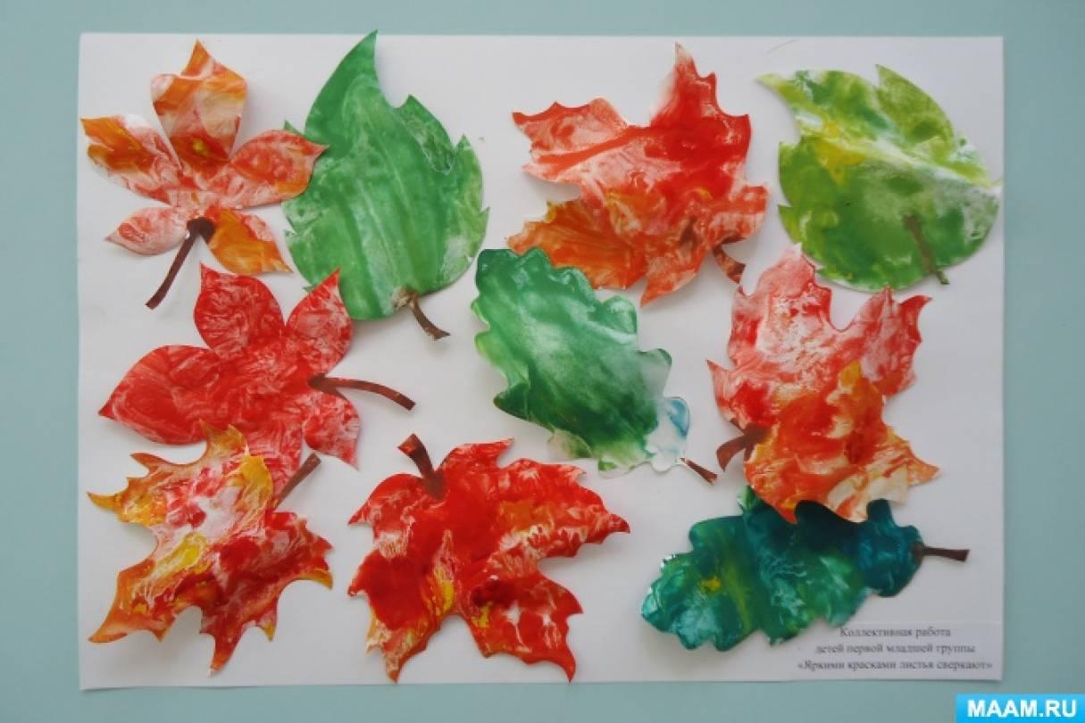 Фотоотчёт о работе кружка по нетрадиционным техникам рисования с детьми 2–3 лет. Цикл занятий «Осень»