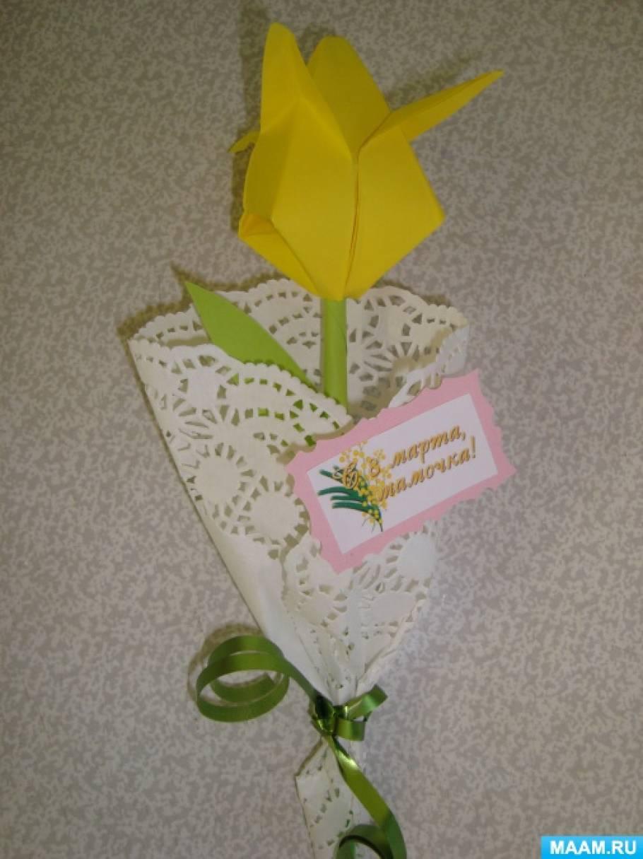 Поделка в технике оригами «Красивый цветок в подарок маме»