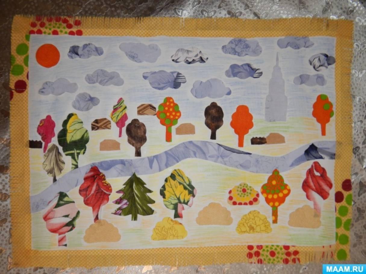 Мастер-класс «Аппликация из ситца «Мой город в ярких осенних красках»