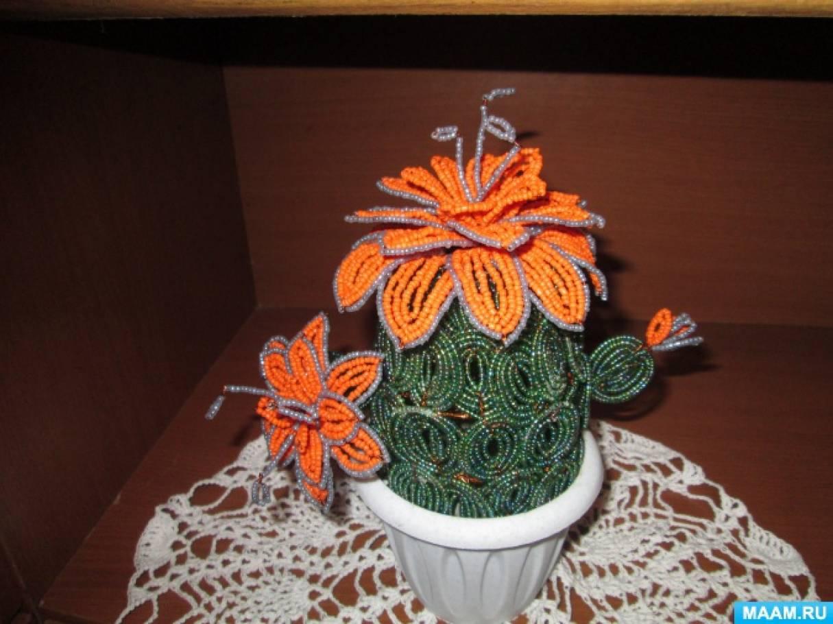 Мои весенние цветы из бисера