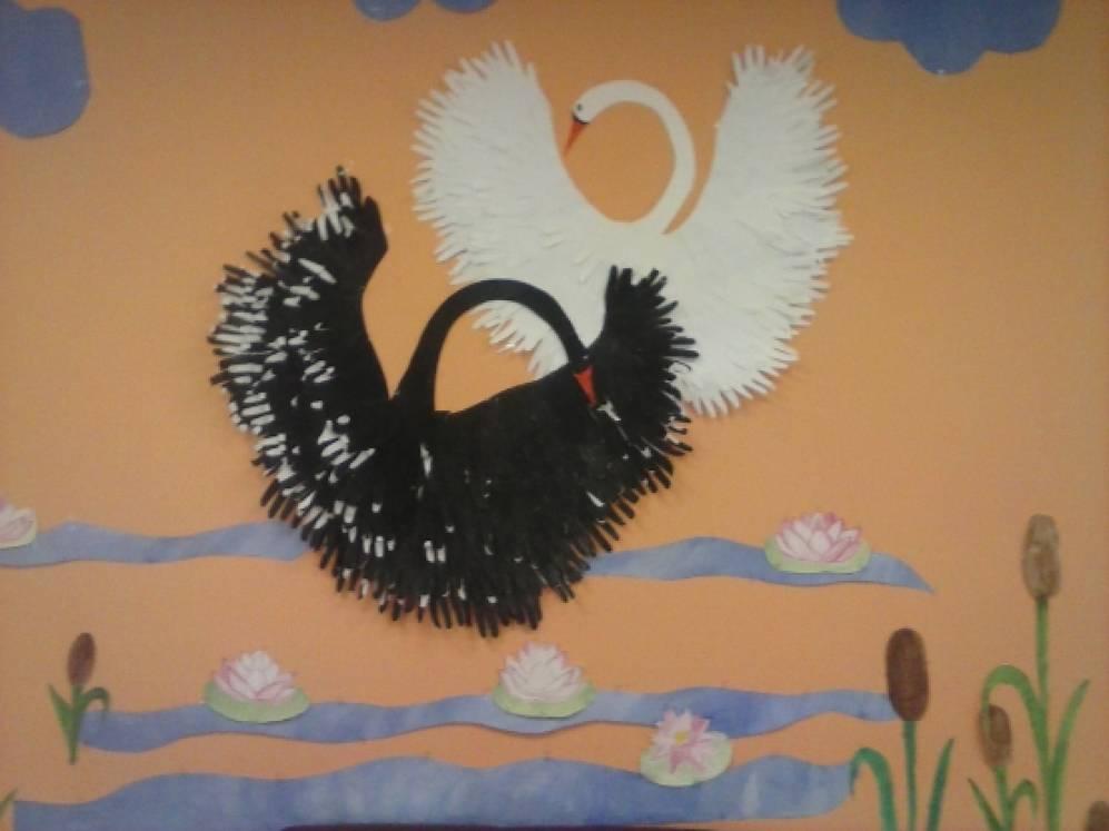 Лебедь в детском саду