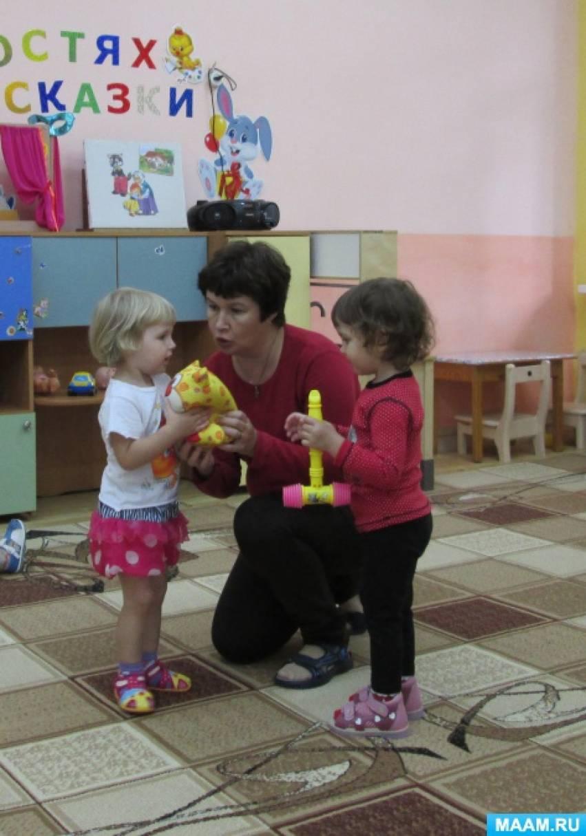 Игра в период адаптации детей первой младшей группы «Кошка в гостях у ребят»