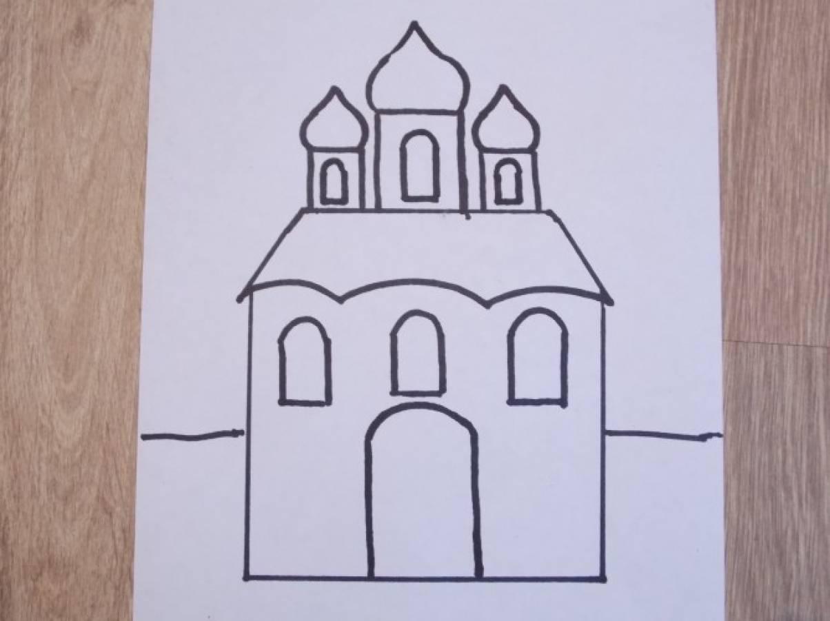 Нарисовать церковь ребенку