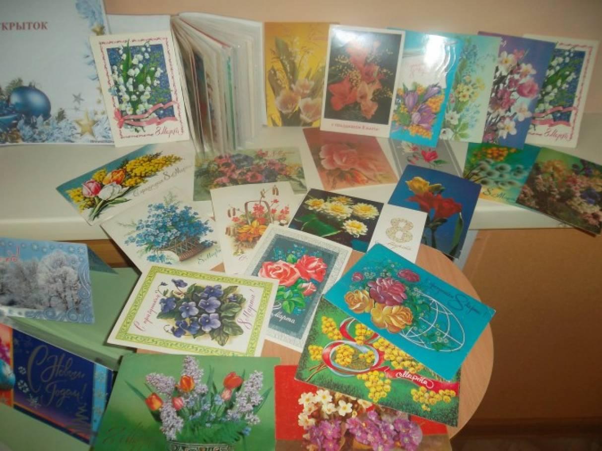 Открытки, открытки в собрании музея