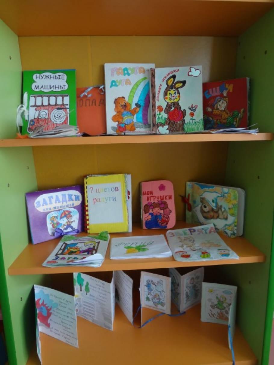 Книжки малышки для родителей