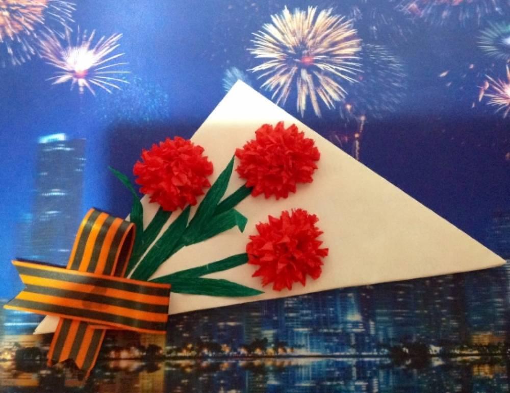 Открытка на 9 мая треугольником, открытки для картинки