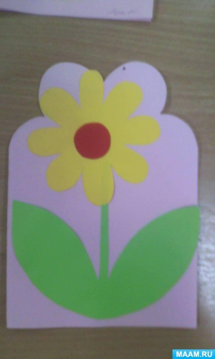 Нод аппликация открытка для мамы