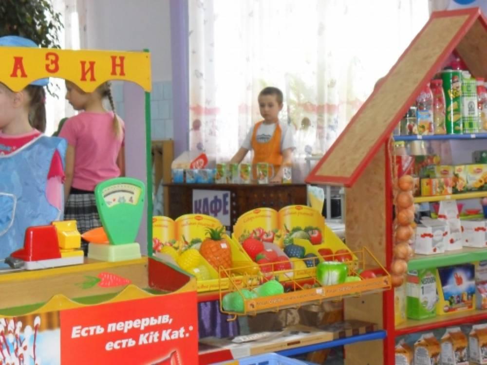Сюжетно ролевая игра торговый центр в старшей группе ролевая игра по ouran host club