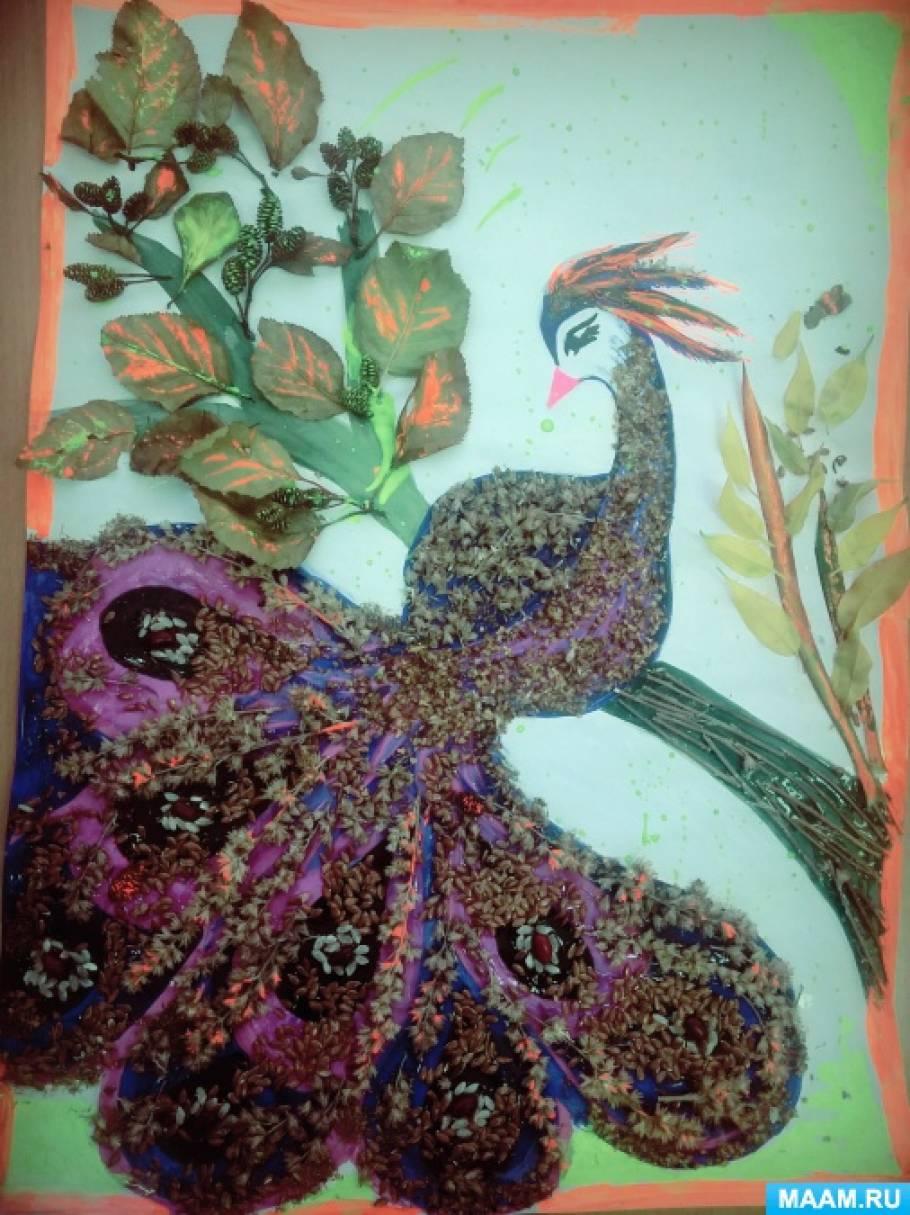 Поделка из природного материала «Жар-птица»