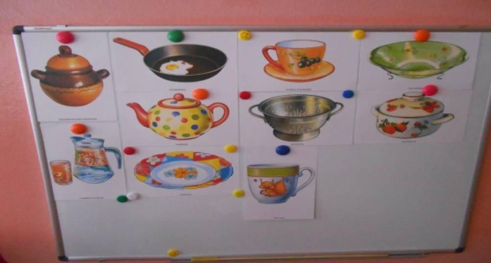 Поделка на тему посуд 422