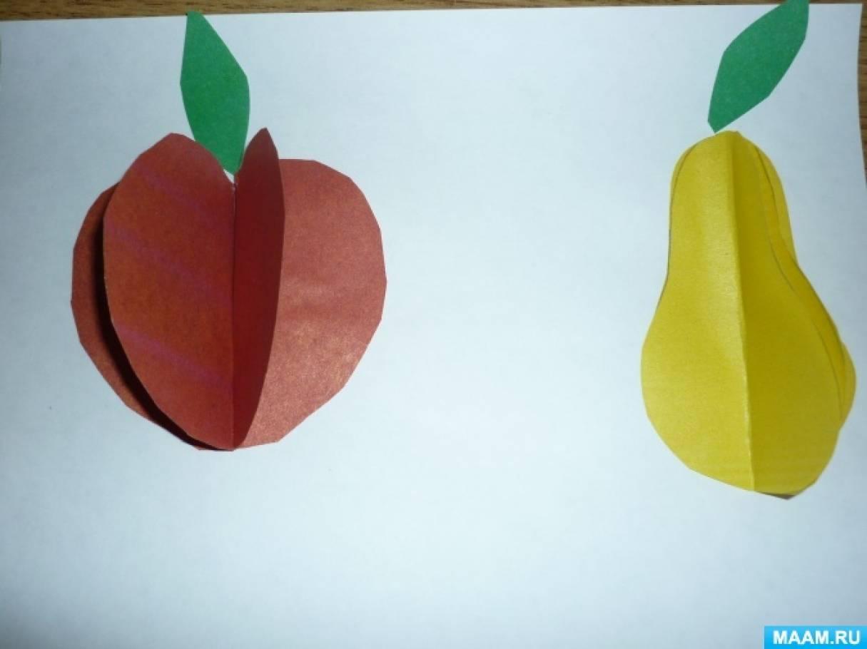 detsad-309029-1567704596 Аппликация из бумаги. Идеи для детского творчества. Воспитателям детских садов, школьным учителям и педагогам || Мастеркласс аппликация мастер классы