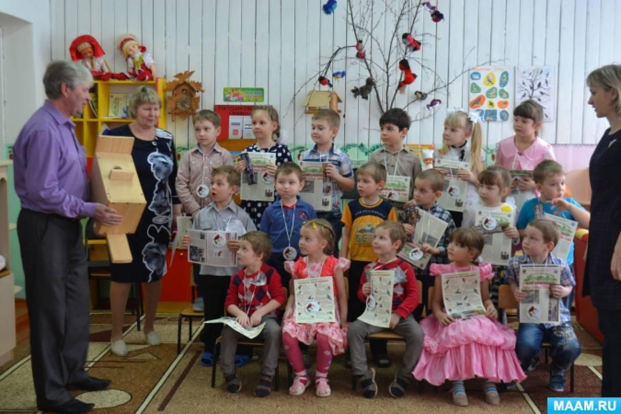 Развлечение для старших дошкольников «22 марта — день птиц»