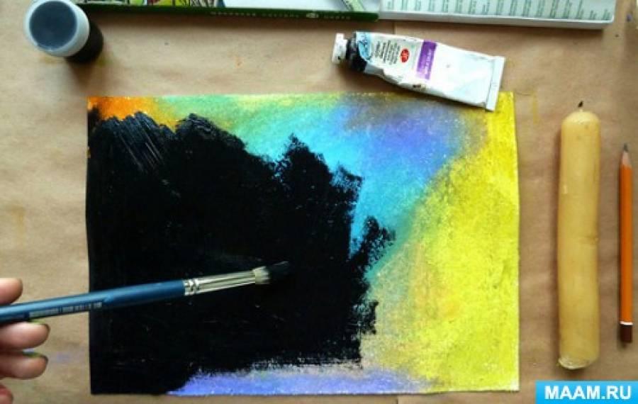 Мастер-класс «Космос» в нетрадиционной технике рисования «граттаж»