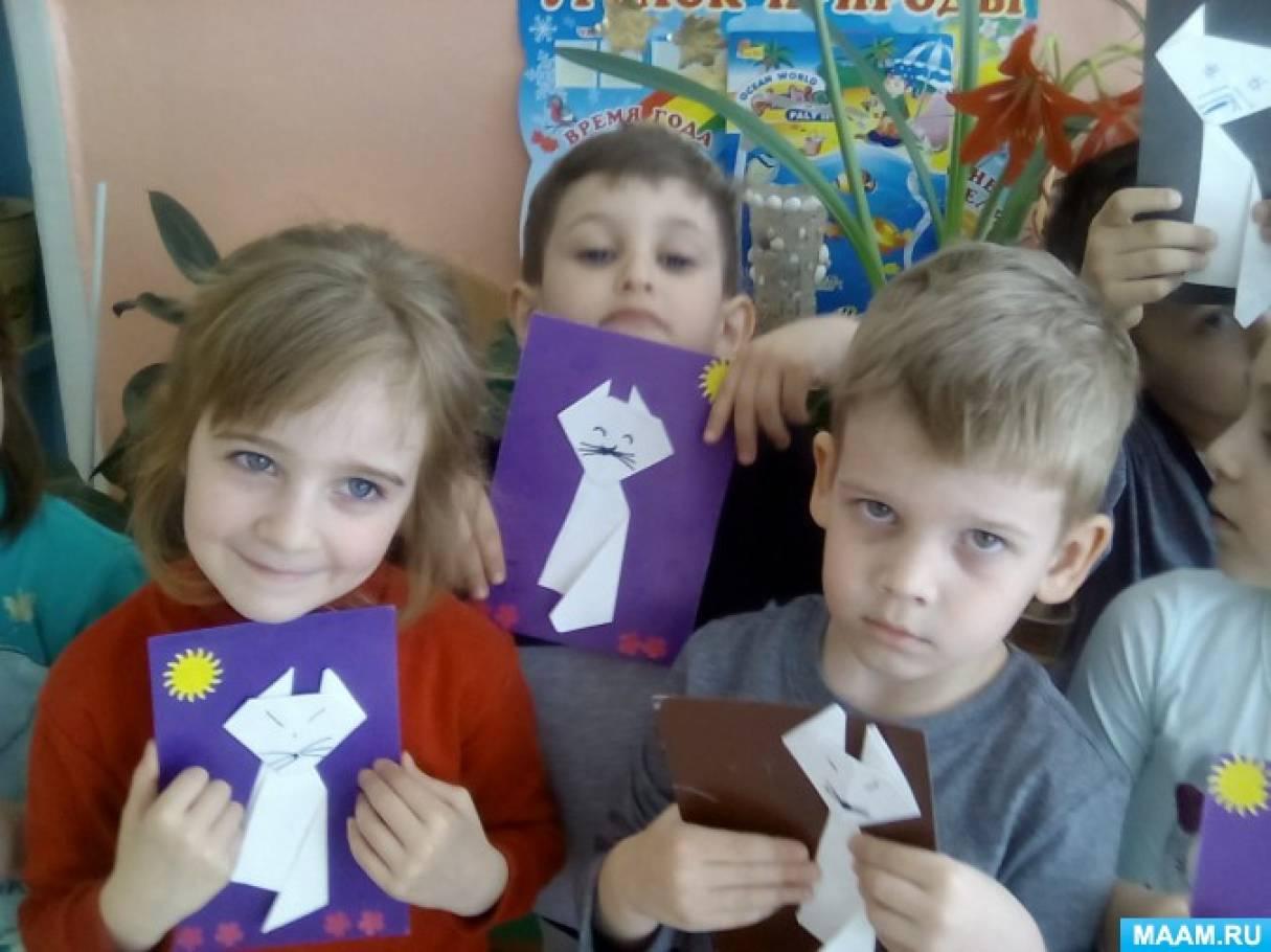 Такая простая и волшебная бумага. Поделки из бумаги методом оригами (фотоотчёт)