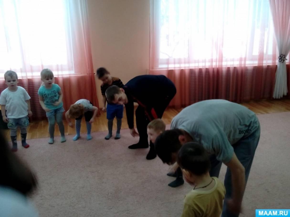 Спортивный проект «Зарядка с родителями»