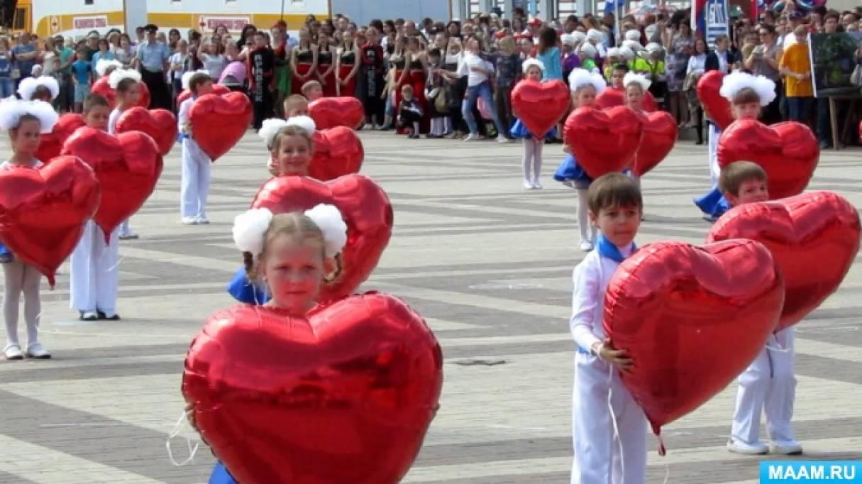 Мероприятие «Празднование дня города Борисоглебска»