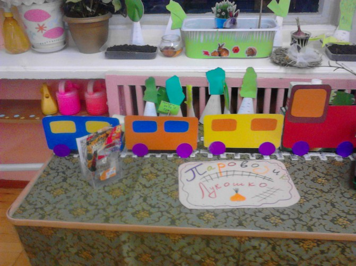 Уголок природы в детском саду в старшей группе картинки 10