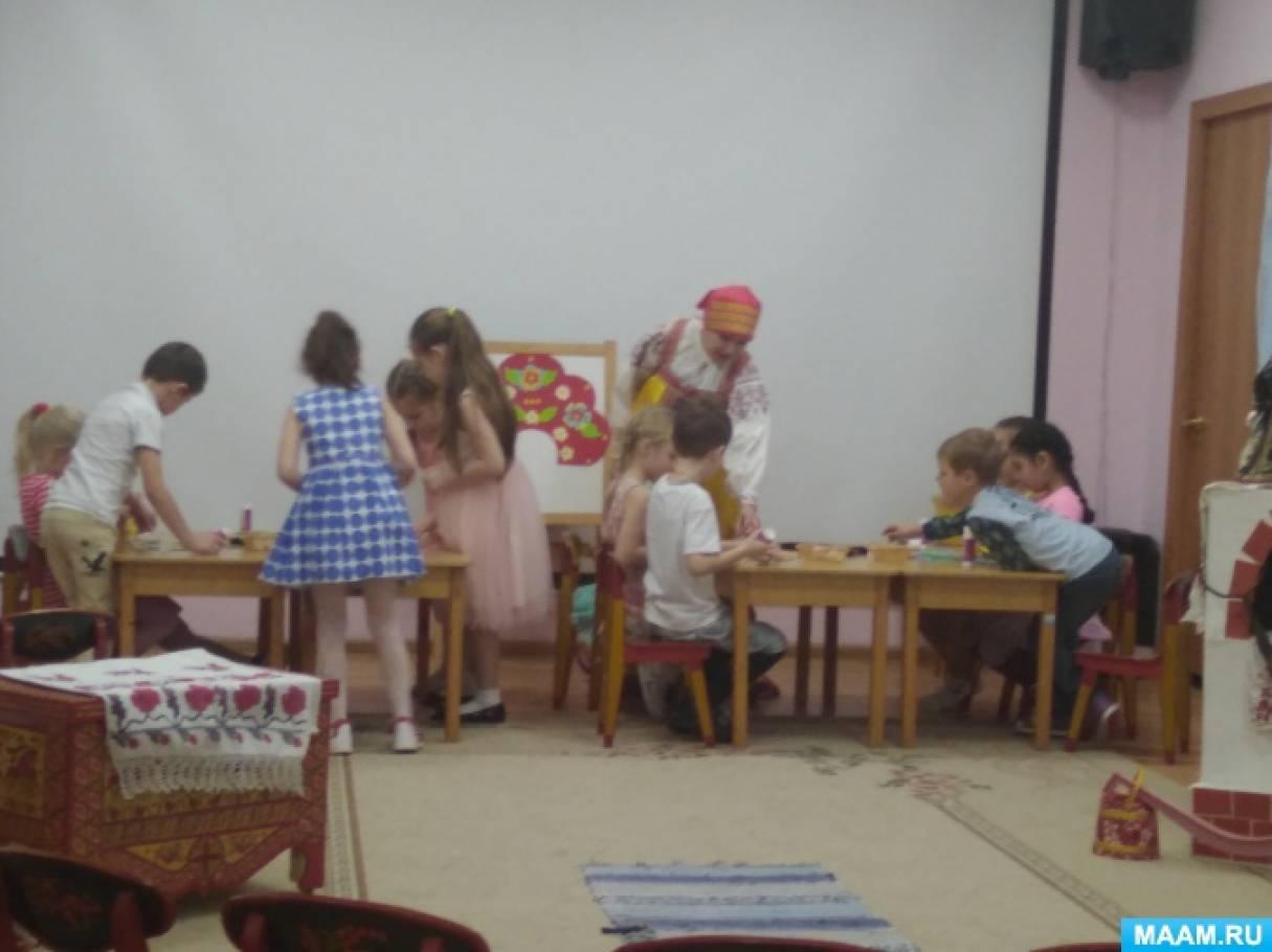 f1a3f4b3299 Открытое интегрированное занятие в подготовительной группе «Русский  народный костюм.