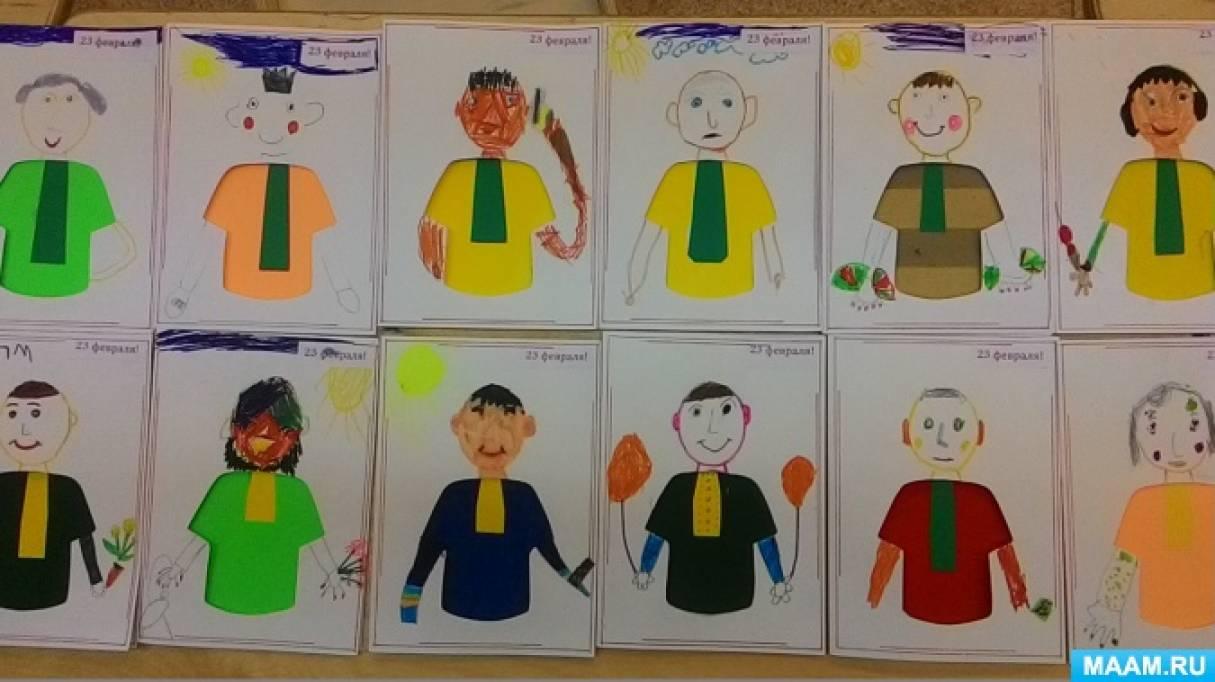 Открытки красок, открытка ко дню отца средняя группа