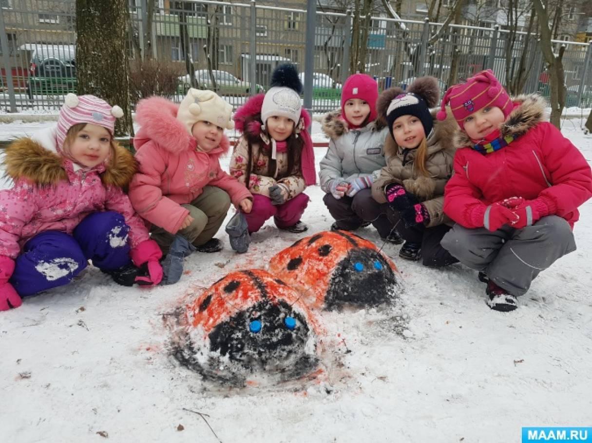 Зимние забавы и игры Воспитателям детских садов школьным  Фотоотчёт Зимние игры и забавы в старшей группе