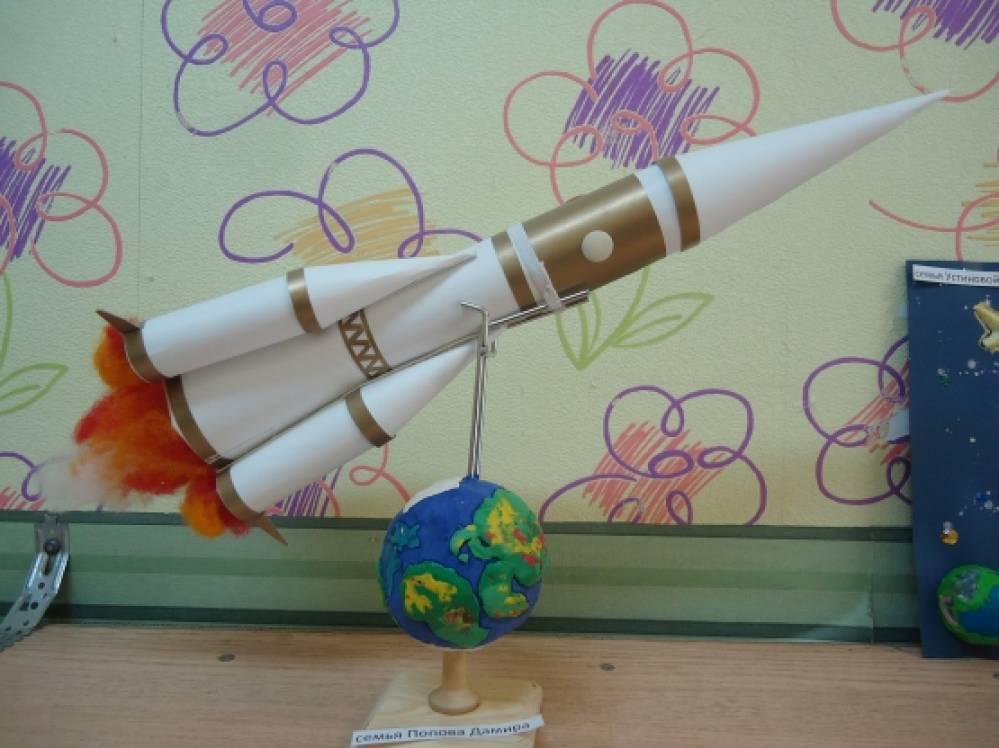 Сделать большую ракету своими руками 75