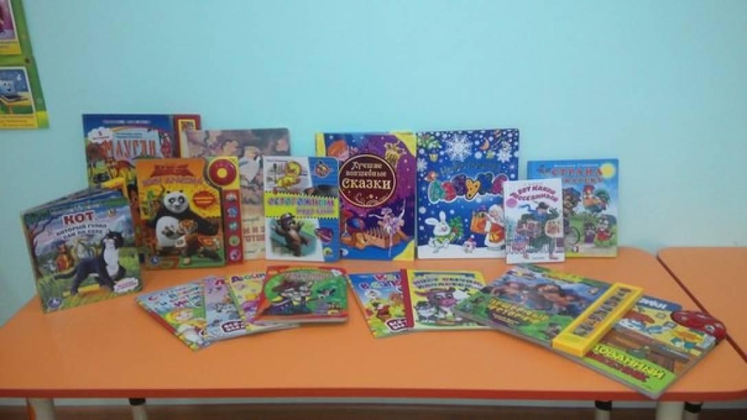 Акция «Подари детям книгу»