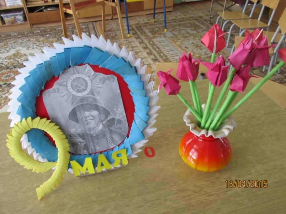 Конспект интегрированного занятия в подготовительной группе детского сада «Цветы для победителей»