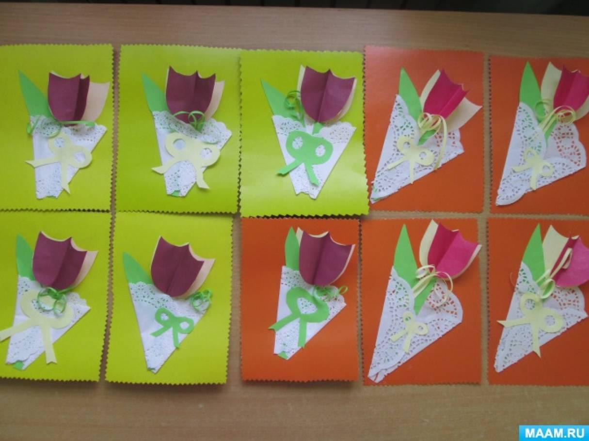 открытки средняя группа финишу