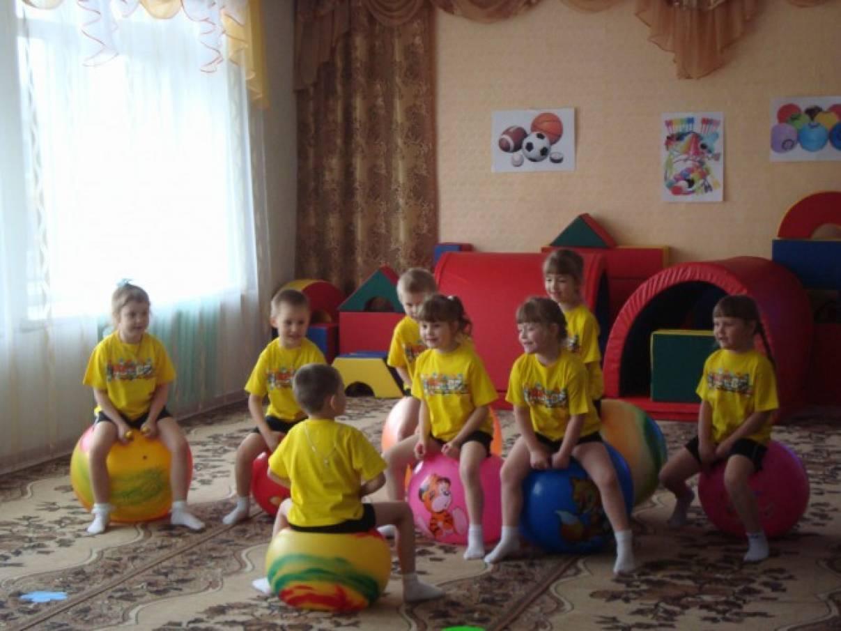 Мастер-класс для воспитателей «Фитнесбол для дошколят»