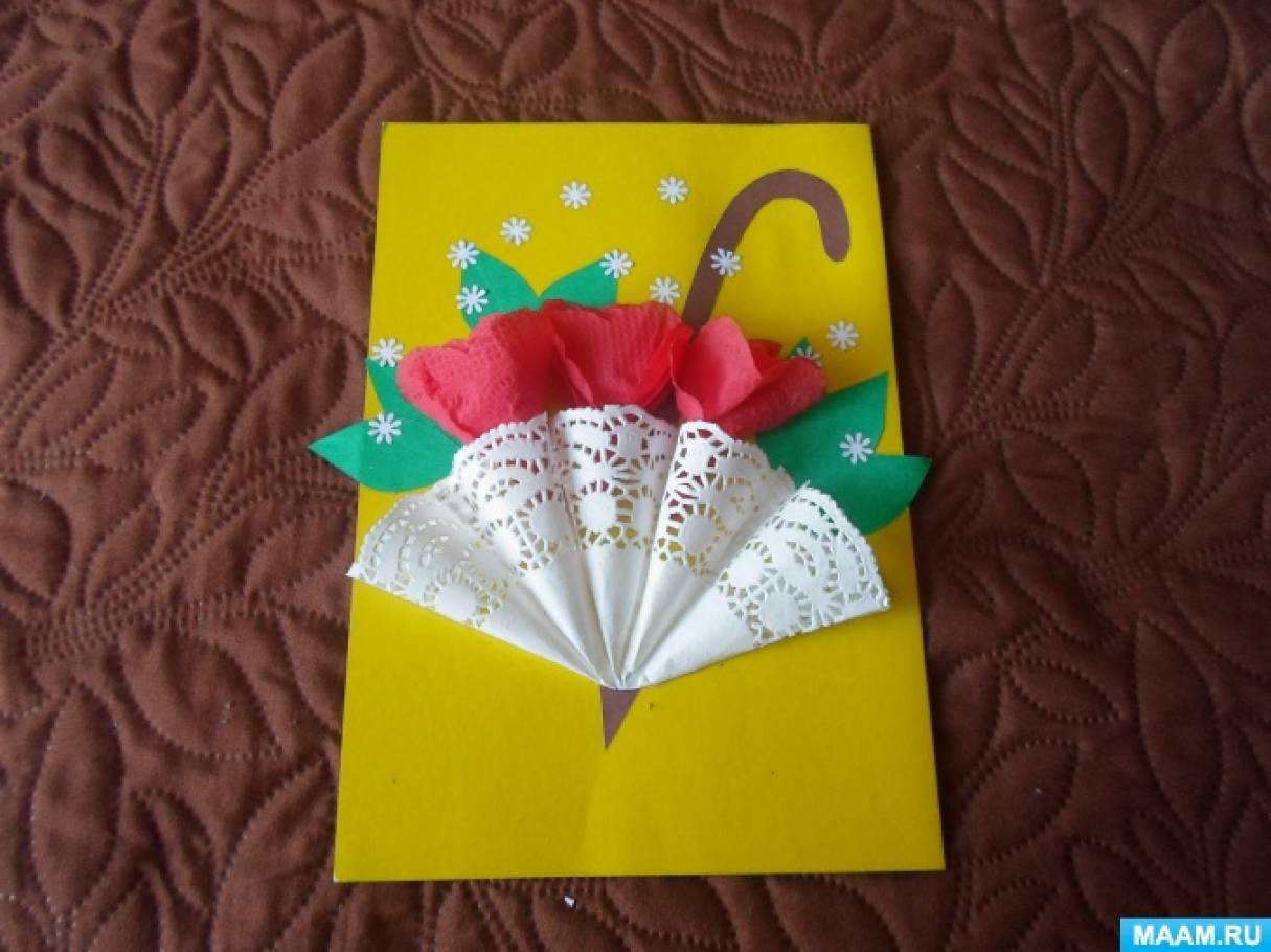 Зонтик открытка для мамы, картинки черной ручкой