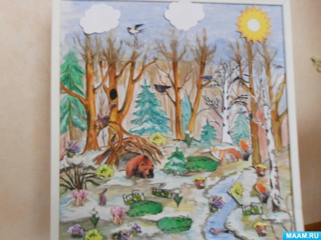 Конспект логопедического занятия по заучиванию стихотворения «Весенние цветы» с детьми 6-го года жизни