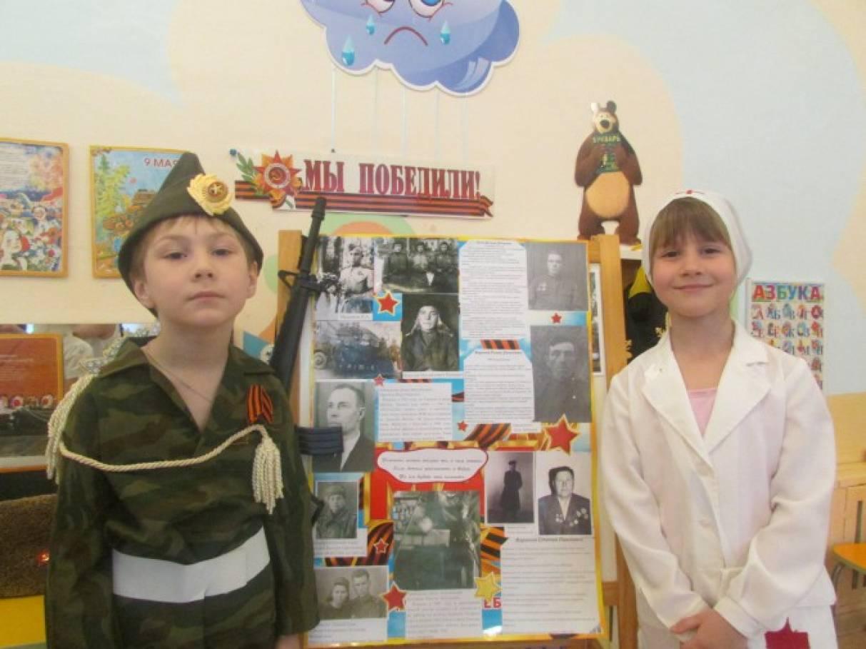 знакомьте детей с героическим прошлым россии консультация для родителей