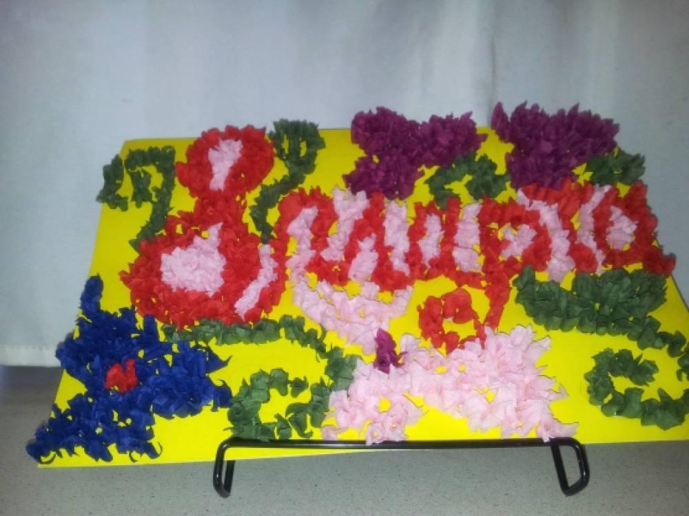 Мастер-класс по изготовлению поздравительной открытки к 8 марта с детьми старшего дошкольного возраста «Нежные цветы»