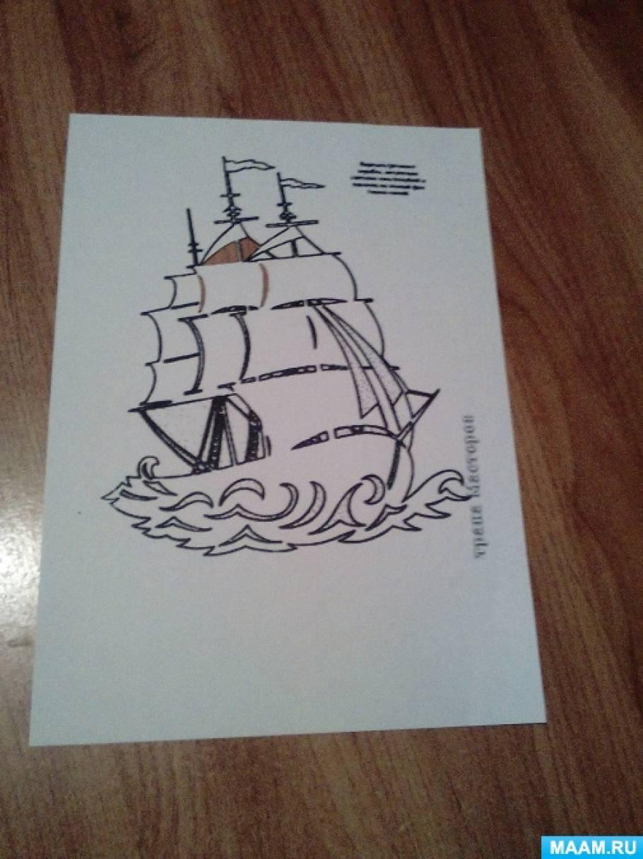 Рисунок на открытку своими руками
