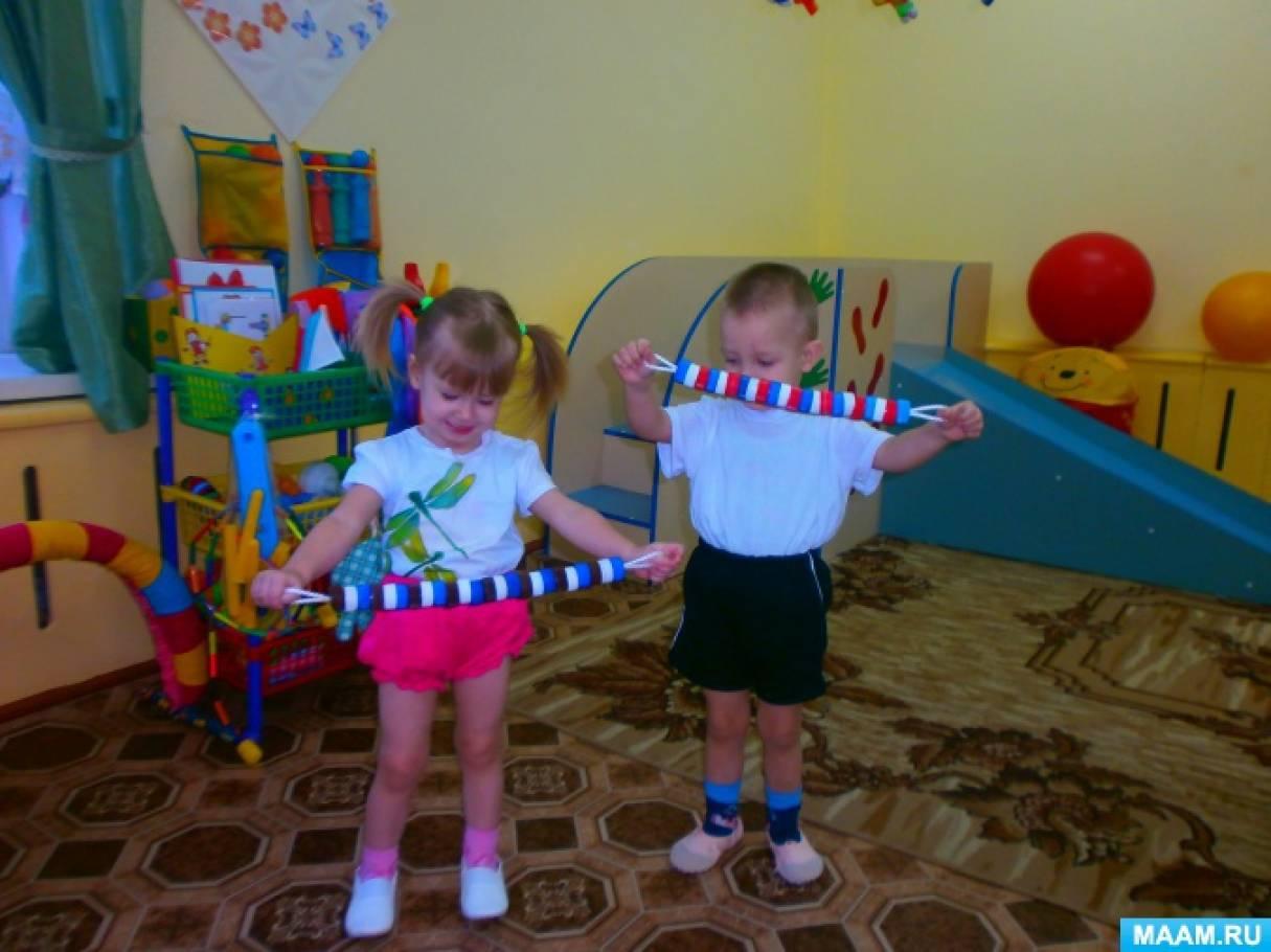 Физкультурный уголок своими руками детский сад 90
