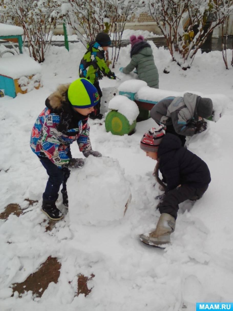 Снежные постройки вместе с детьми