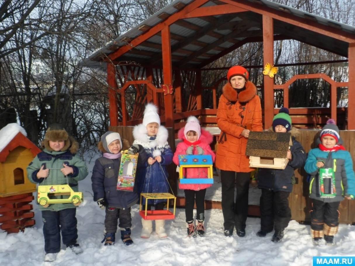 Проект во второй младшей группе «Покормите птиц зимой»