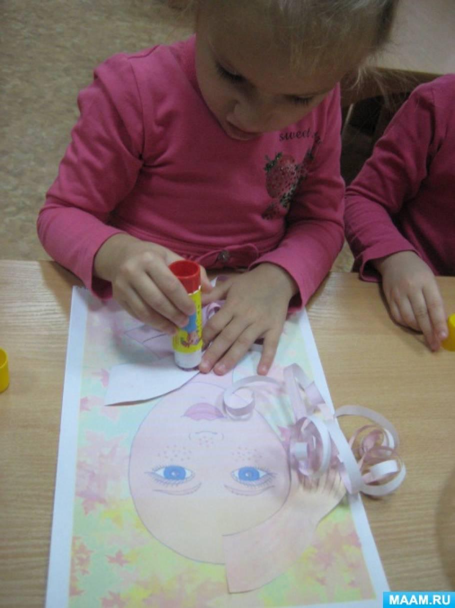 красавица осень картинка для детей