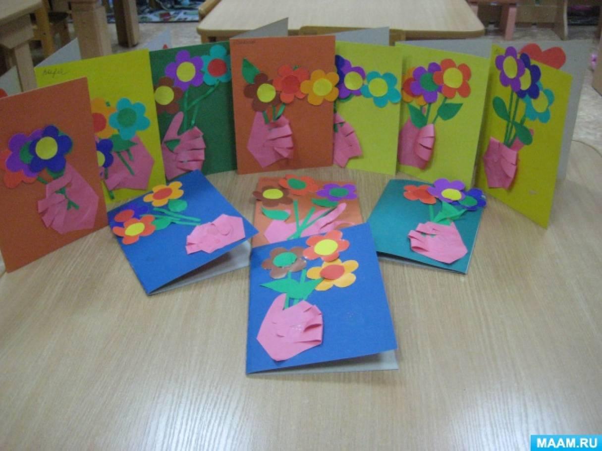 Открытка в день матери в детском саду младшая группа
