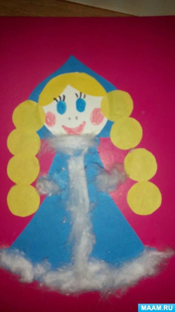 Мастер-класс аппликации из цветной бумаги и ваты на картоне в средней группе «Новогодняя открытка «Снегурочка»
