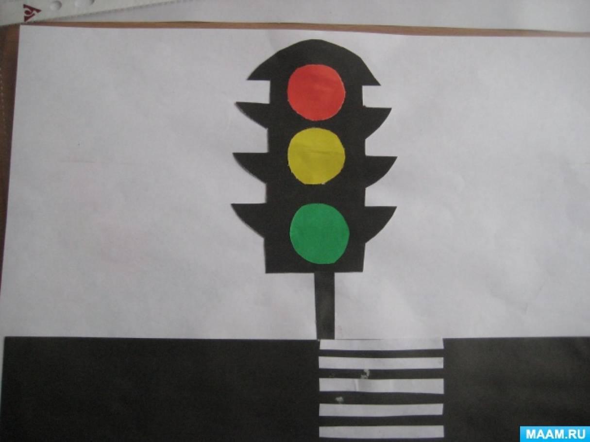 занятие с детьми рисование светофор встретить
