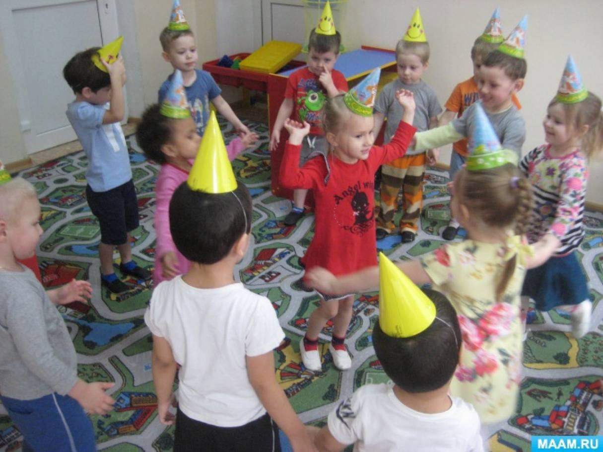 Сценарий в детском саду день именинника в