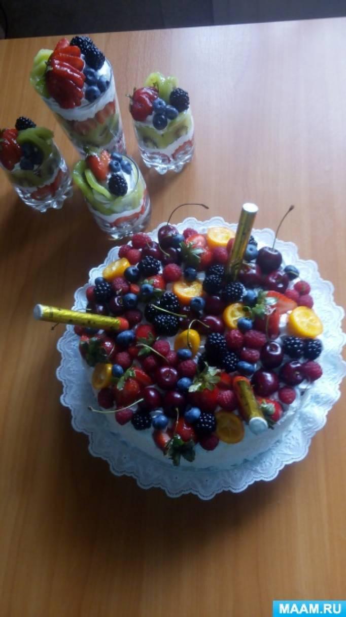 Рецепт фруктового торта и десертов на день рождения дочери