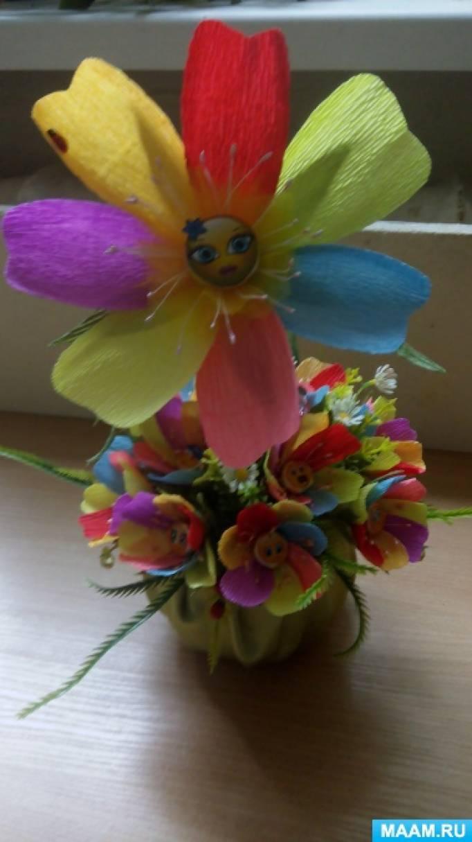 Фотоотчет конкурса «Цветик Семицветик»