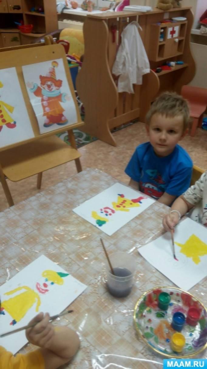 Фотоотчет о занятии по рисованию в средней группе «Веселый клоун»